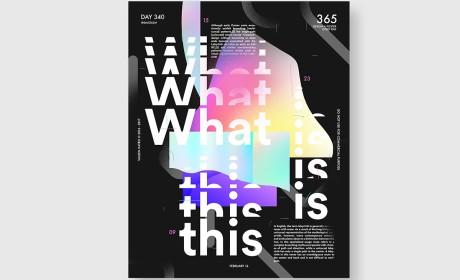 如何选择适合您的海报设计公司?