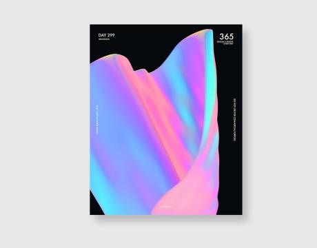 海报设计公司如何增强设计吸引力?