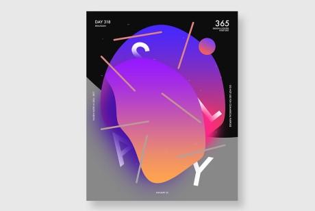 宣传海报设计公司设计方法