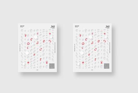 设计创意海报的有效方法