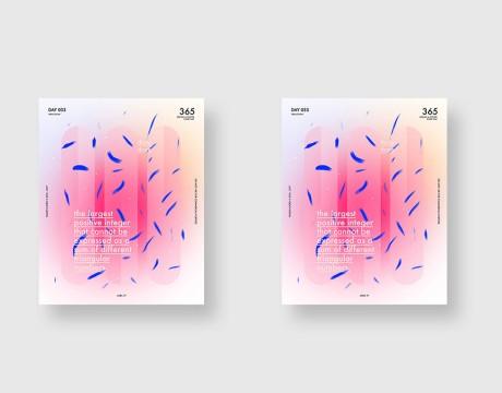 海报设计公司如何提高设计水平