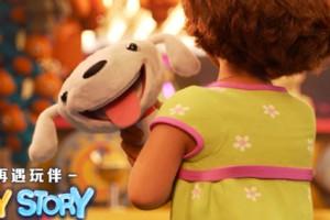 京东小狗JOY跑到《玩具总动员4》当起了客串嘉宾