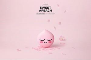 ETNIA化妆品护肤产品包装设计(sweet apeach)