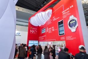 中国(上海)国际科技博览会MAP Healthwatch展馆活动策划