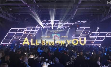 All eyes on you:2019莫斯科大奖舞台