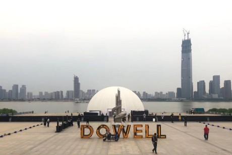 武汉这个江滩的环球之星太耀眼了:东原地产发布会