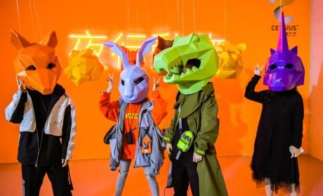 """""""正经动物园""""一点都不正经,上海沉浸式主题体验展"""