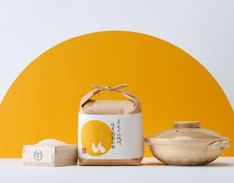 掌生谷粒2019中秋礼盒包装设计  月光下的我们