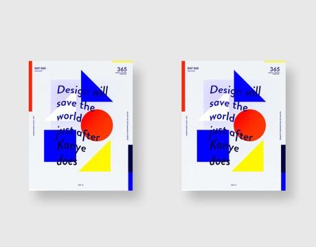 你在海报设计中需要表达什么?