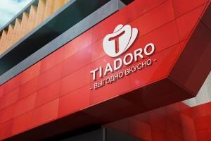 Tiadoro香肠品牌识别和包装设计