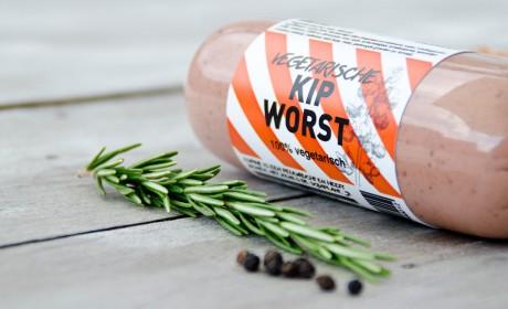 Vegetarian Butcher素食香肠包装设计概念