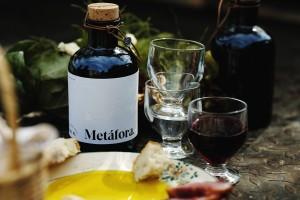 Metáfora橄榄油包装设计