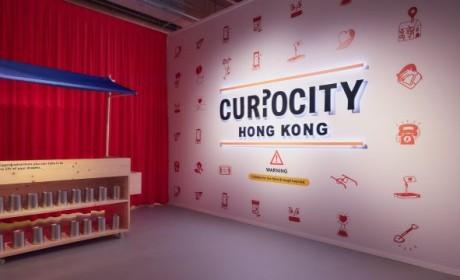 玩得尽兴的Curiocity Hong Kong互动展览