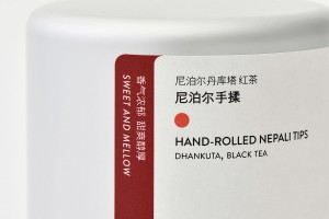 BASAO佰朔发现系列银罐散茶包装设计