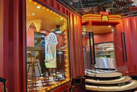 麦当劳这波集装箱快闪店太美式浪漫和温暖了