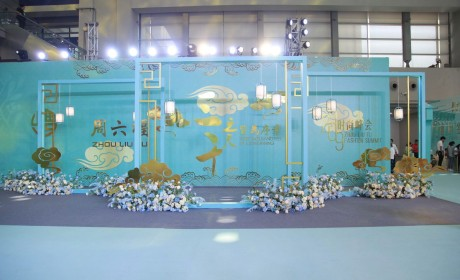 珠宝和光影相遇的2019周六福时尚峰会尽显蒂芙尼蓝色调