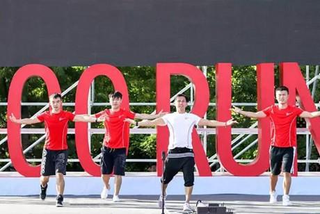 友邦保险百年华诞100公里跑接棒来到了北京园博园