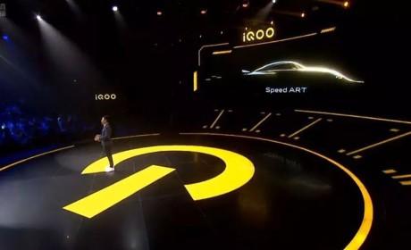视觉体验超满分的高科技发布会就在iQOO