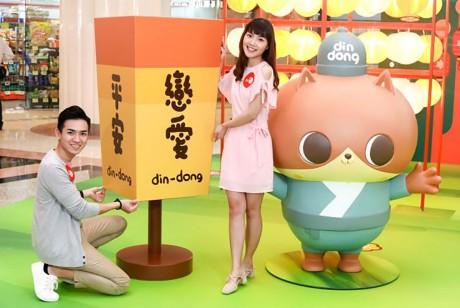 癫当和忙忙猫邀你来Din Dong中秋彩灯园快闪店活动玩转月球啦