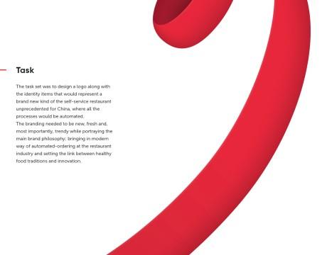 餐饮logo设计品牌识别在这里你可以看到从创意到品牌产品的全套创意流程