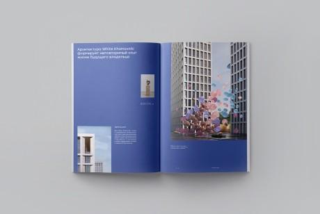 159基金会视觉识别和画册设计