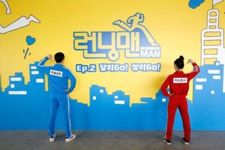 全新主题Running Man体验馆,玩转多项刺激任务,超好玩超刺激