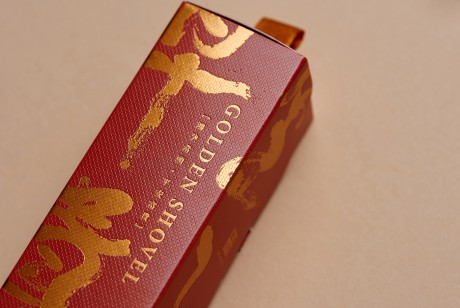德东金铲子礼盒包装设计