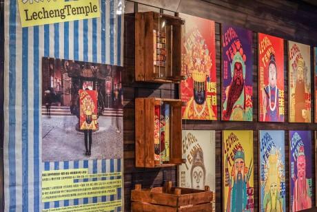 台湾的这场展览策划文化气息也是很多样化的呢