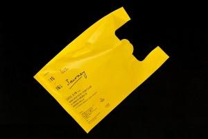一个塑料袋包装设计都可以上Behance首页推荐,来看看Journey这款时尚手袋吧