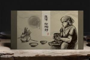台湾陶艺工作坊砌陶郎提盒包装设计