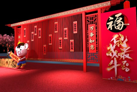 鼠年赢战2020的年会策划也是中国味十足嘛
