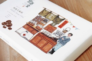 包装视觉插画设计-良食草堂/核桃芝麻糕食品包装设计