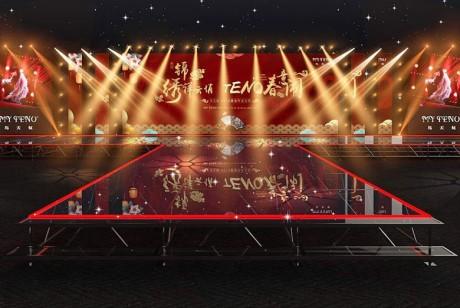年会策划的主KV设计和舞美设计是整场年会的吸睛之重!