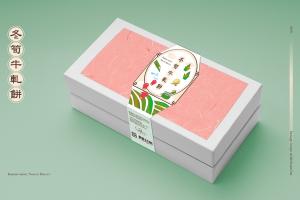 享食生活品牌冬笋牛轧饼产品包装设计