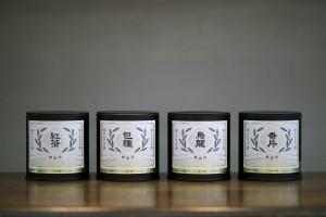 同安乐-品牌茶叶罐包装设计