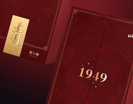 白酒包装设计公司主要在盒型结构以及包材工艺下功夫