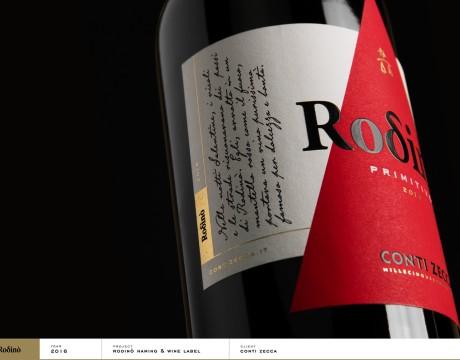 正当红,解释了设计之美,一款特别的葡萄酒标签设计与包装设计