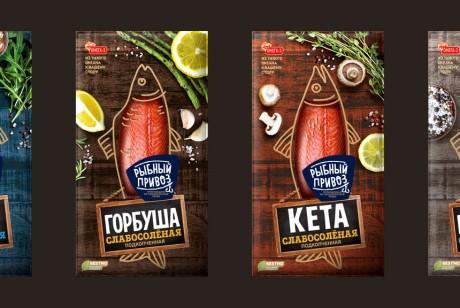 海鲜鱼肉系列冷冻农产品包装设计,嘈杂中呈现简约之美