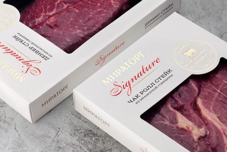 高标准的高级牛排包装设计,以传达产品的主要优点
