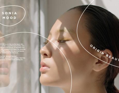 彩妆护肤品牌SONIA MOOD视觉识别概念设计