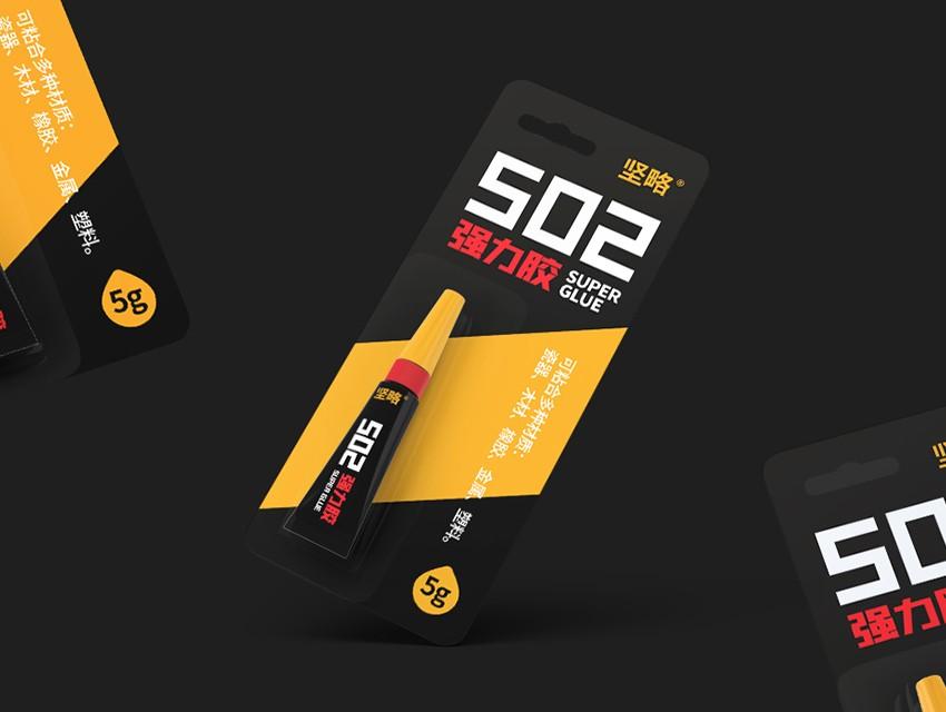 502强力胶包装设计