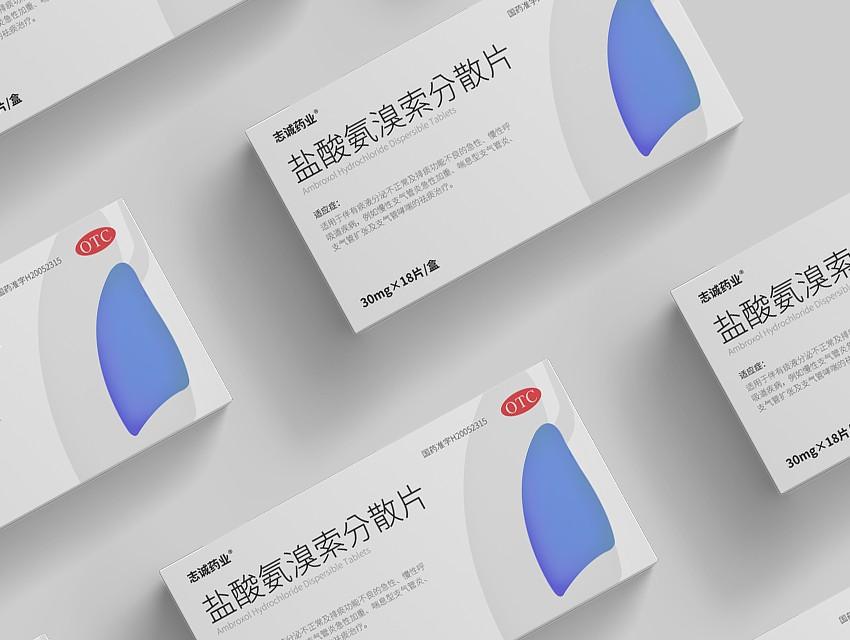 盐酸氨溴索包装设计