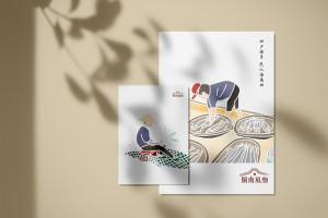 閩南風物系列包装设计,地道闽南风味