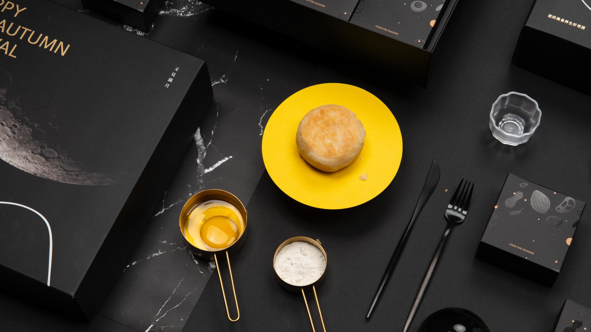 30款精美华丽的月饼包装设计精致的生活美学-第30张
