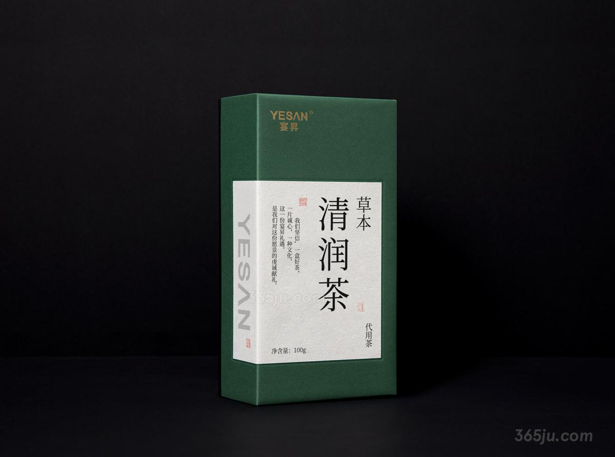 草本清润茶包装设计