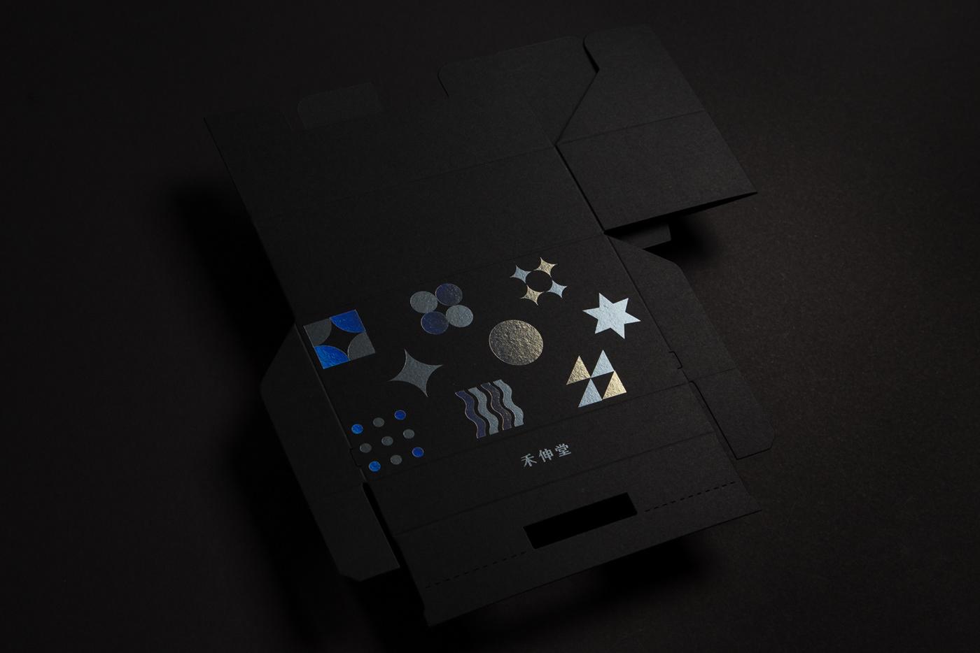 礼品包装设计