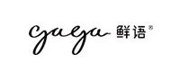 gaga鲜语
