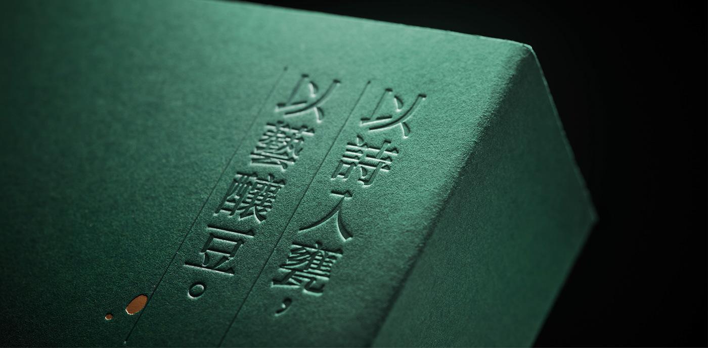 酱油品牌包装设计