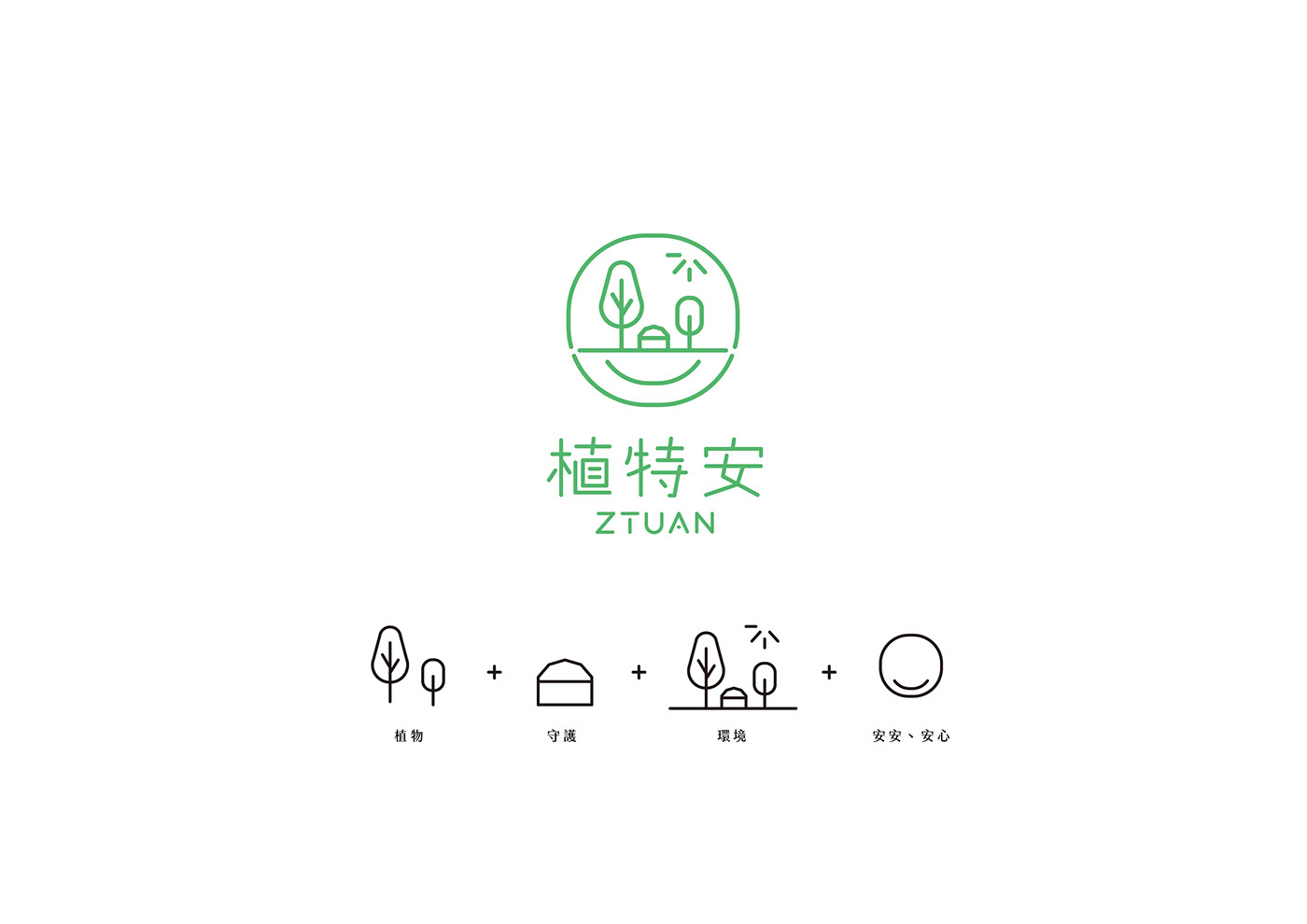保健品logo设计