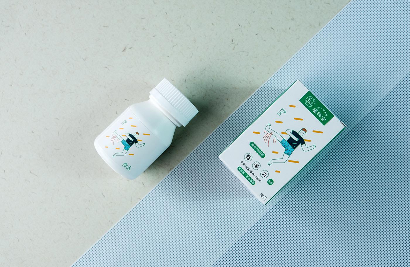 保健品包装设计